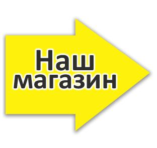 Скупка бу бытовой техники в Дзержинске